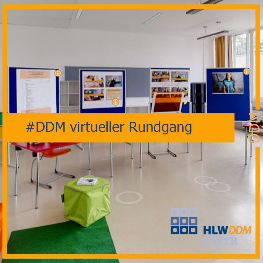 virtueller Rundgang DDM